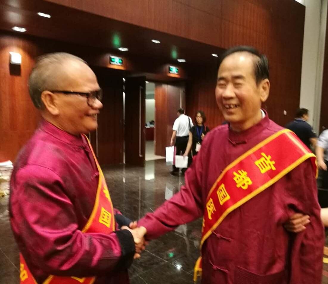 热烈祝贺韦以宗教授荣获首都国医名师